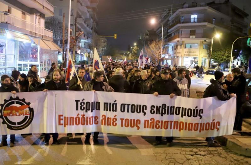 Διαδηλώσεις στη Θεσσαλονίκη  κατά των ηλεκτρονικών πλειστηριασμών!