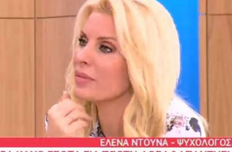 32e97f7f921 Η εξομολόγηση της Ελένης Μενεγάκη για την προσωπική της ζωή που δεν ...