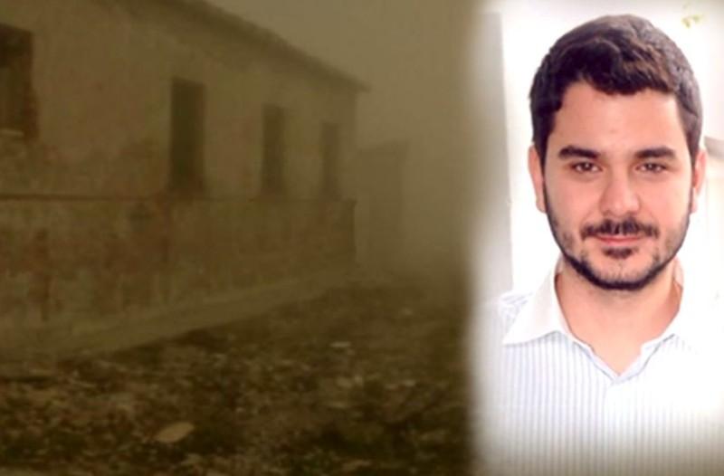 Ισχυρισμός βόμβα στην υπόθεση του Μάριου Παπαγεωργίου: