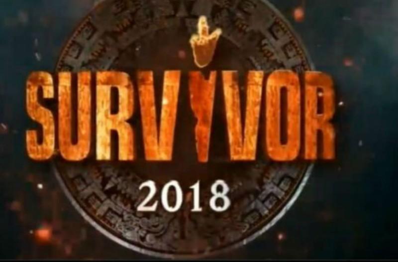 Survivor 2 - Διαρροή: Ποια ομάδα κερδίζει το σημερινό αγώνισμα;