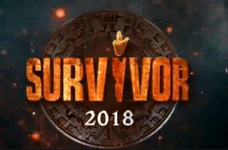 Survivor διαρροή: Αυτή η ομάδα κερζίδει σήμερα και αυτό είναι και το έπαθλο!