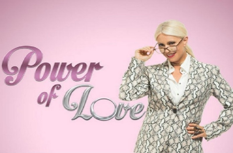 Power Of Love: Νέος παίκτης στο ριάλιτι μετά την αποχώρηση της Άννας! Πότε μπαίνει; (Video)