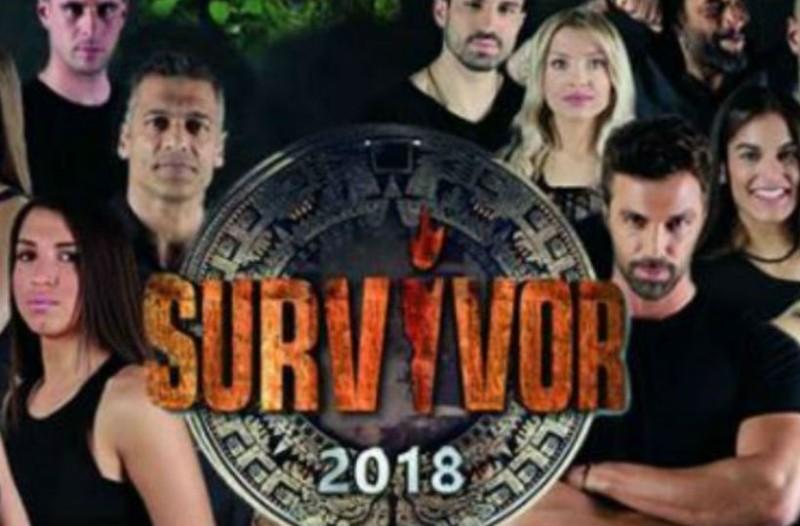 Survivor 2: Αυτή η ομάδα κέρδισε το δεύτερο έπαθλο! Πανηγυρική επιβεβαίωση του Αthens Magazine...