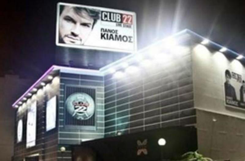 50.000 ευρώ πρόστιμο στο κέντρο που εμφανίζεται ο Πάνος Κιάμος! Τι συνέβη;