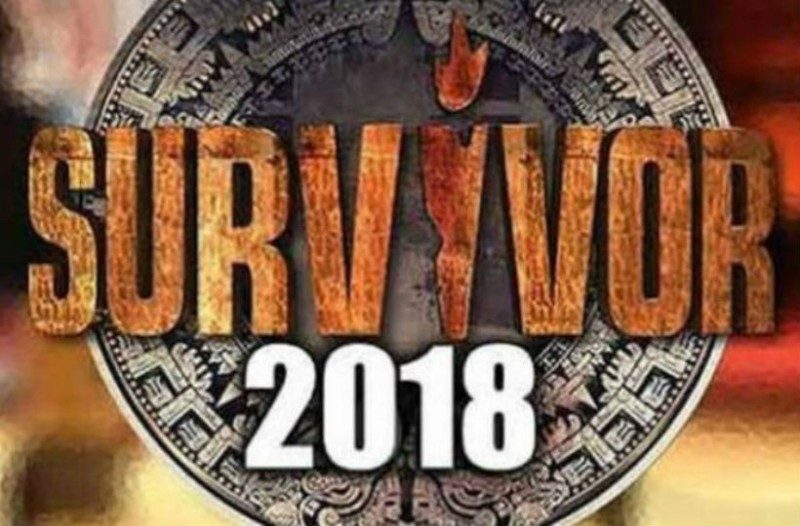Survivor 2 - Διαρροή: Αυτή είναι η ομάδα που κερδίζει την σημερινή ασυλία!