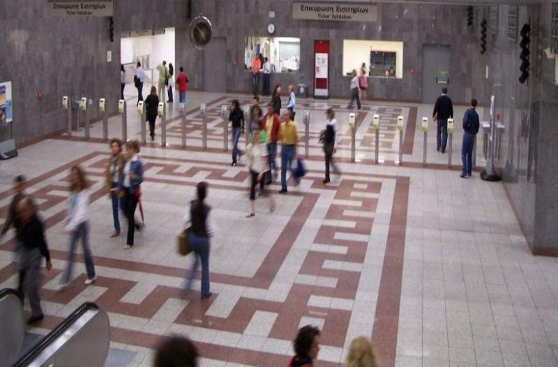 Τι θα συμβεί απόψε στο Μετρό του Συντάγματος και θα απογοητεύσει όλους τους Αθηναίους;