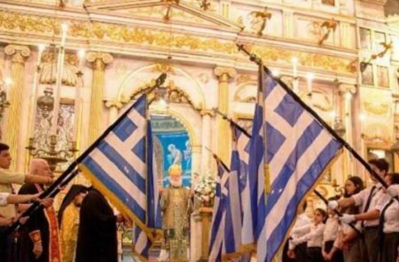 Αίγυπτος: Οι Έλληνες της Αλεξάνδρειας γιόρτασαν και αυτοί την 25η Μαρτίου!