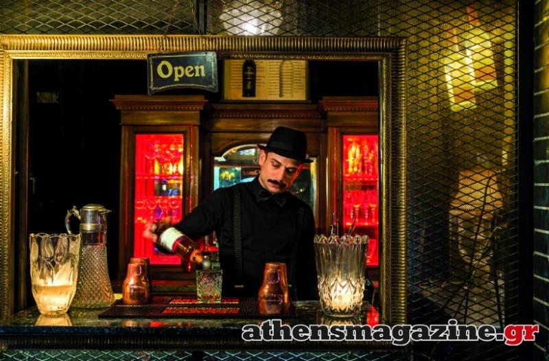 Γαλλικό μενού στις 21 Μαρτίου στο Minnie the Moocher!