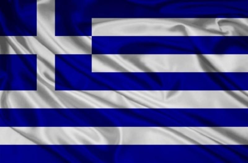 Αυτές είναι οι σημαίες που έχει αλλάξει η Ελλάδα! - Τις γνώριζες;