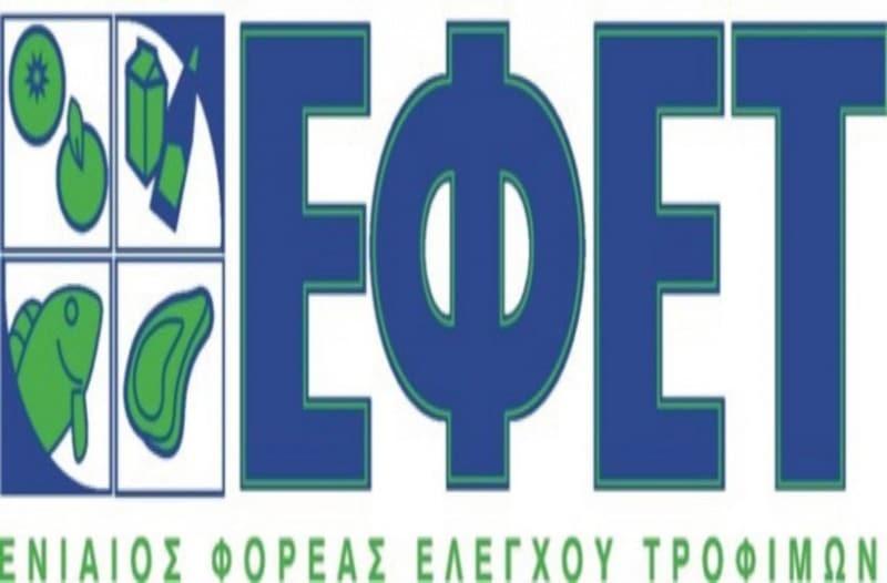 Έκτακτη ανακοίνωση από τον ΕΦΕΤ: Ανακαλεί άρον άρον πασίγνωστο καφέ!