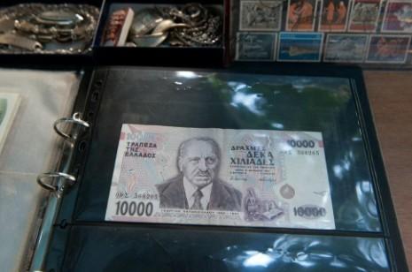Σου έχουν απομείνει χαρτονομίσματα από τις δραχμές; Μπορεί να είσαι πλούσιος!