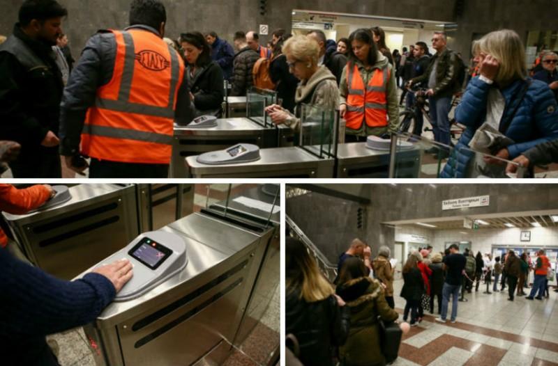 Πανικός στο Σύνταγμα: Έκλεισαν οι πύλες του Μετρό - Ταλαιπωρία για χιλιάδες επιβάτες!