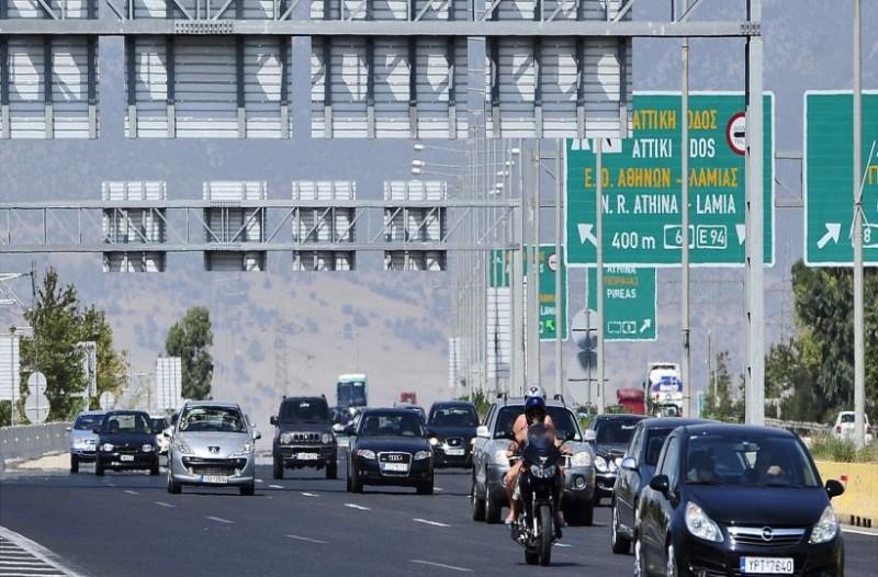 Βόμβα: Ποιοι ιδιοκτήτες ΙΧ θα πληρώσουν πρόστιμο μέχρι και 250 ευρώ!