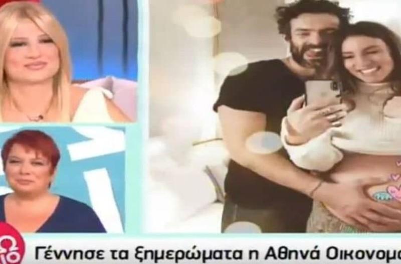 Αθηνά Οικονομάκου - Φίλιππος Μιχόπουλος: Το ασυνήθιστο όνομα που θα δώσουν στον γιο τους!