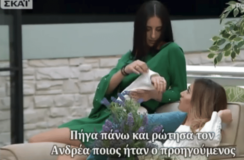 Power of Love: Ο άσχημος εκνευρισμός της Τζούλια με τον Νίκο! Η κίνηση του παίκτη στο κόκκινο δωμάτιο που την ενόχλησε! (video)