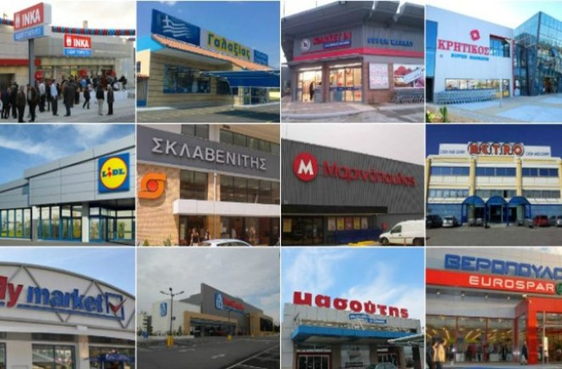 Η μάχη των σούπερ μάρκετ: Ποιο βρίσκεται στην κορυφή, ποιο κατηφόρισε στην τελευταία θέση;