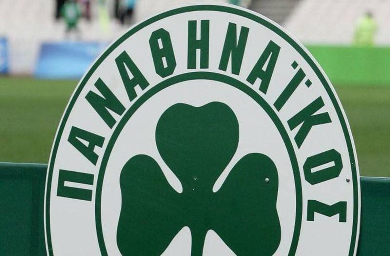 Οε οε οε, οε οε οε στην Ταϋλάνδη γήπεδο Παναθηναϊκέ!