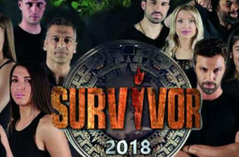 Survivor 2: Πανηγυρική επιβεβαίωση! Αυτή η ομάδα κέρδισε το έπαθλο άνεσης! (video)