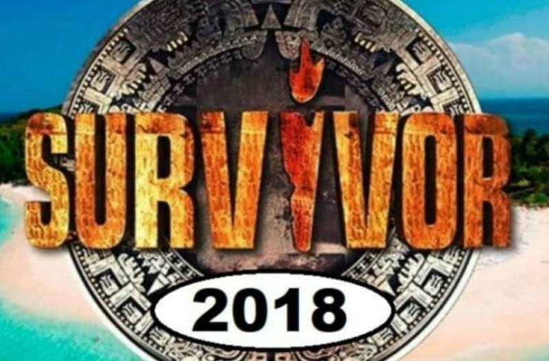 Survivor 2- Διαρροή: Αυτή η ομάδα κερδίζει το σημερινό έπαθλο!