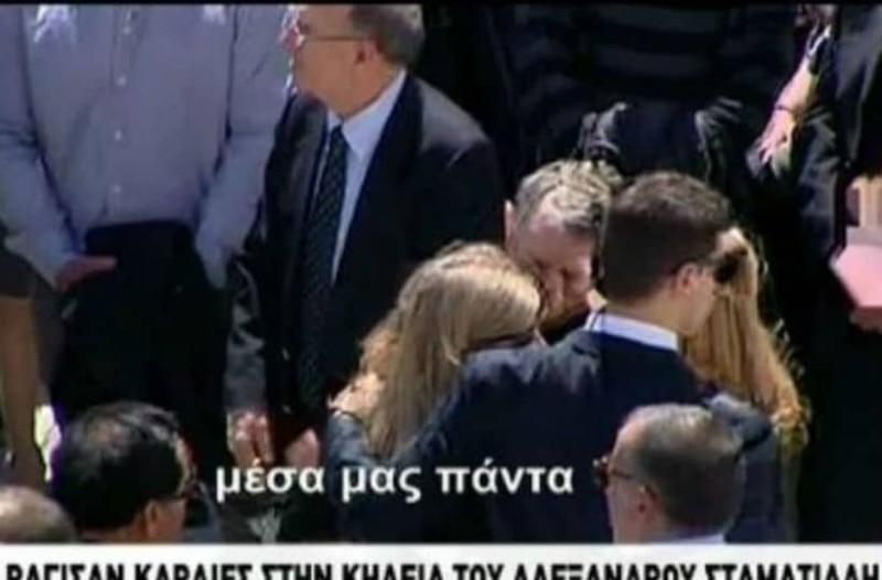 Ράγισαν καρδιές στην κηδεία του του Αλέξανδρου Σταματιάδη! Το σπαρακτικό αντίο του γιου του! (Video)