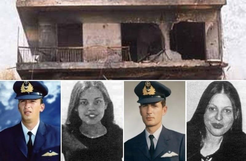 Ξύπνησαν μνήμες: Όταν μαχητικό αεροσκάφος της ΠΑ έπεσε πάνω σε σπίτι στην Βοιωτία! Νεκροί πιλότοι και 2 κοπέλες! (photos)