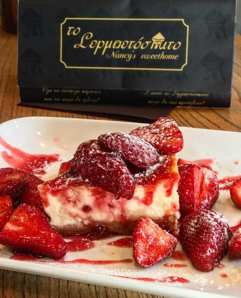 Beyaz: Το best seller γλυκό που σερβίρεται στο Σερμπετόσπιτο της Νάνσυ!