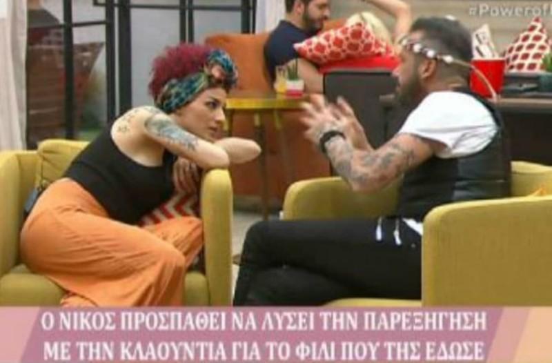 Power of love: Ο Νίκος γείωσε την Κλαούντια! Τι είπε για το «φιλικό» φιλί στο στόμα! (video)
