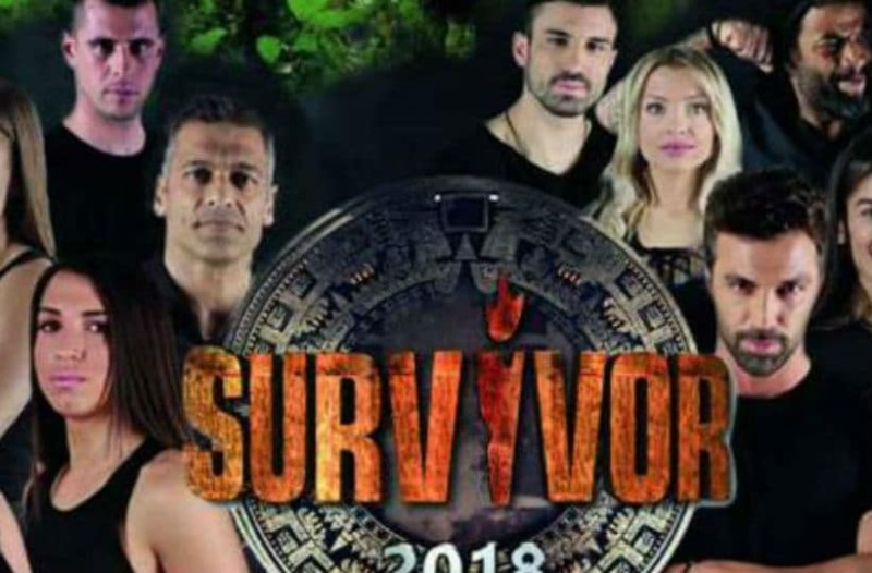 Survivor 2 - Διαρροή (Vol 2): Αυτή η ομάδα κερδίζει στο δεύτερο αγώνισμα!
