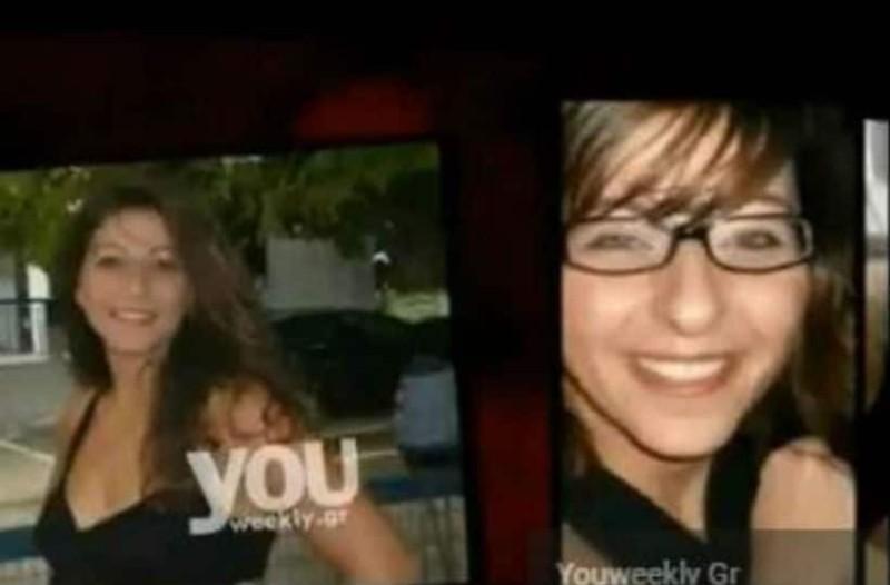 Ανατροπή στην υπόθεση της 39χρονης σεφ Σόνιας Αρμακόλα! Μάρτυρας κλειδί μιλάει για δολοφονία! (video)
