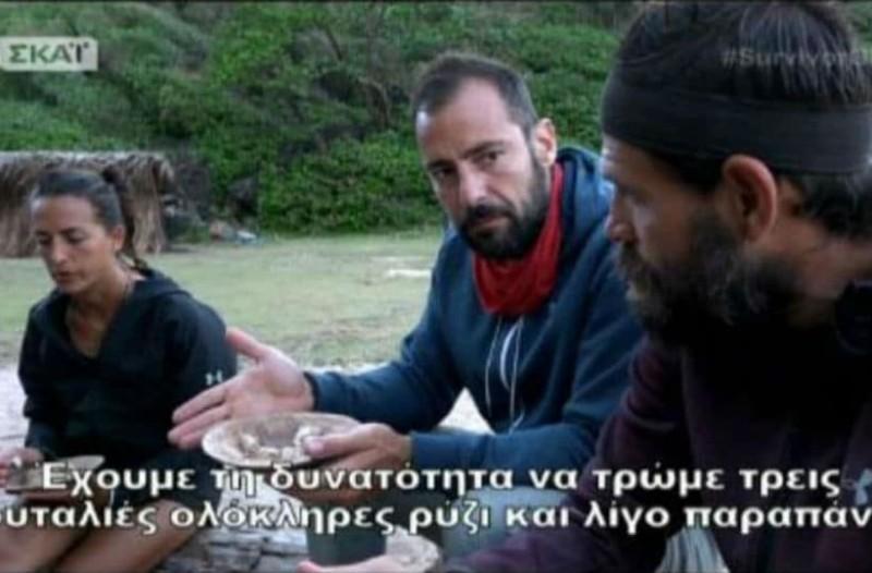 Survivor 2: Έξαλλοι οι Διάσημοι με τον Χάρο! Η κίνηση που τους έβγαλε από τα ρούχα τους! (video)