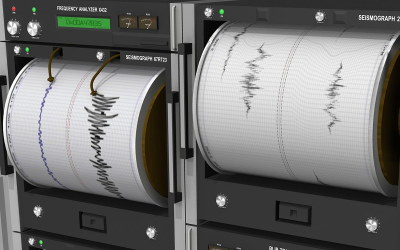 Διπλός σεισμός ταρακούνησε την χώρα!