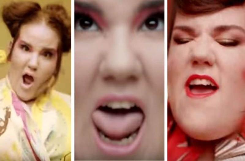 Όχι, δεν είναι τρολ! Αυτό το πράγμα είναι το απόλυτο φαβορί της φετινής Eurovision! (video)