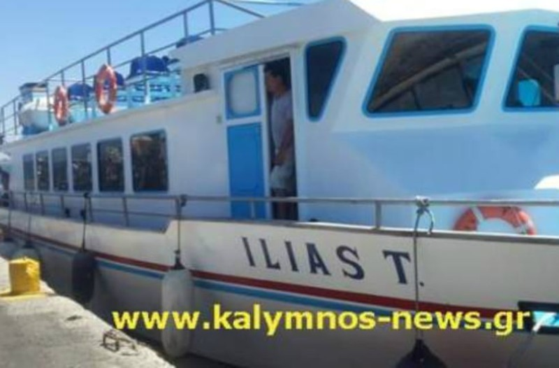 Αλικαρνασσός: Μυστήριο με ελληνικό σκάφος - Τούρκικες αρχές απαγόρευσαν τον απόπλου του!