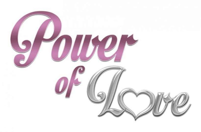 Power of Love - Διαρροή: Αυτός ο παίκτης αποχωρεί την Παρασκευή!