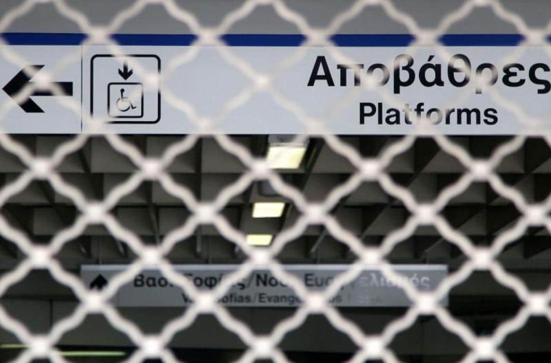 Απεργίες στα ΜΜΜ της Αθήνας 30 και 31 Μαΐου!
