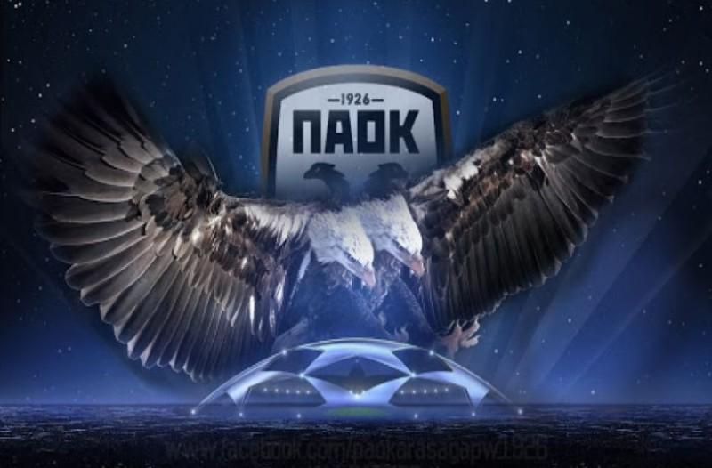 Champions League: Οι υποψήφιοι αντίπαλοι του ΠΑΟΚ στα προκριματικά!