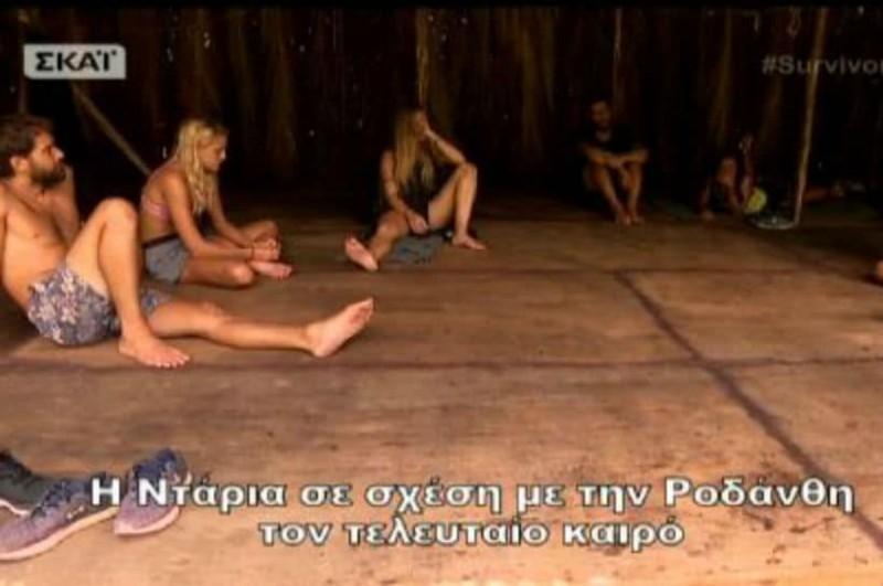 Survivor 2: Σπόντα! -