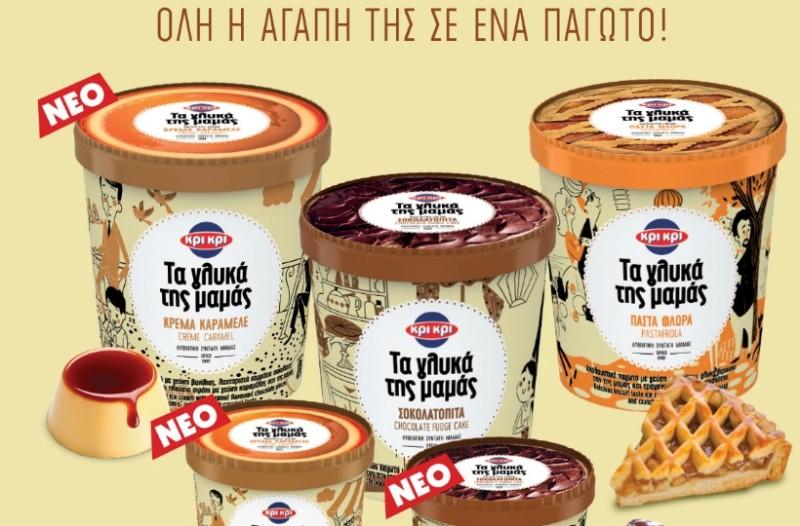 Νέα μέλη στην αγαπημένη οικογένεια παγωτών «Τα Γλυκά της Μαμάς»