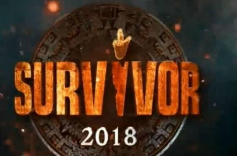 Survivor 2 - Διαρροή vol2: Αυτός ο παίκτης φεύγει τελικά απόψε!