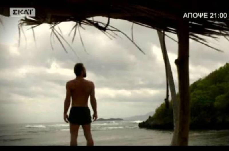 Survivor 2 - trailer: Οι ήττες έφεραν γκρίνια στους Διάσημους, τα