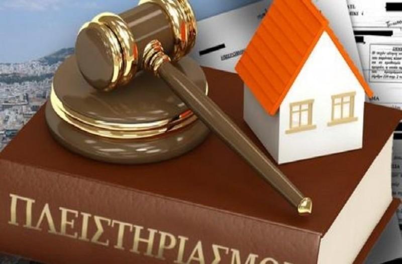 Καταγγελία στη Λάρισα: Στο σφυρί πρώτη κατοικία!