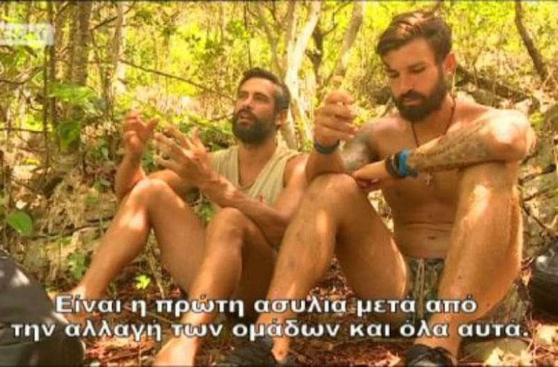 """Survivor 2: Περαστικά τους! - """"Καρφώνουν"""" ανελέητα ο ένας τον άλλον! Πανικός στις ομάδες...  Τι συμβαίνει με τους παίκτες; (video)"""