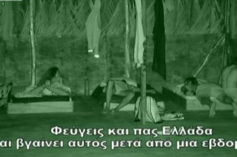 "Survivor 2: Αμηχανία! Η ερώτηση για τον Τούρκο Μαχητή εκνεύρισε την Ροδάνθη! - ""Αν είναι έρωτας θα μου στείλει αυτός!"" (video)"