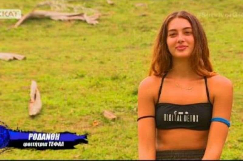 Survivor: Το twitter «γλεντάει» το χθεσινό επεισόδιο «Ροδάνθη μπορείς να πας να... γ@@@εις»