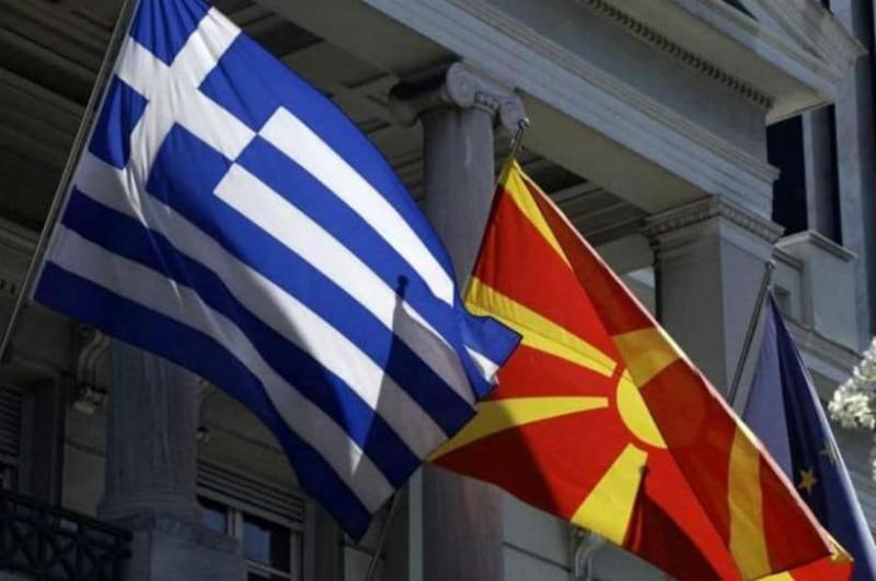 Σκοπιανό: Το πλήρες κείμενο της συμφωνίας από το Athensmagazine.gr