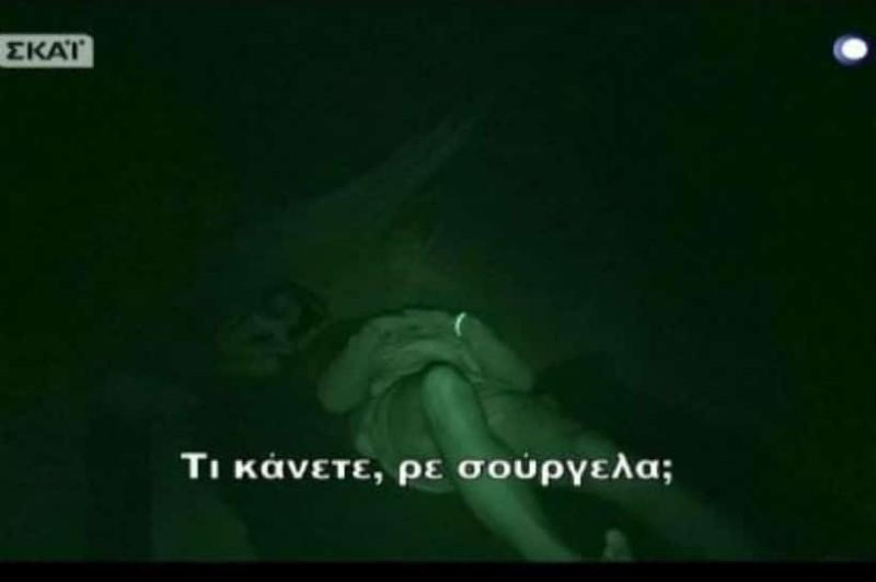 "Survivor 2: Σπάνε πλάκα! Έκοψαν το... ""αίμα"" του Χάρη! - ""Τι κάνετε ρε σούργελα;"" (video)"