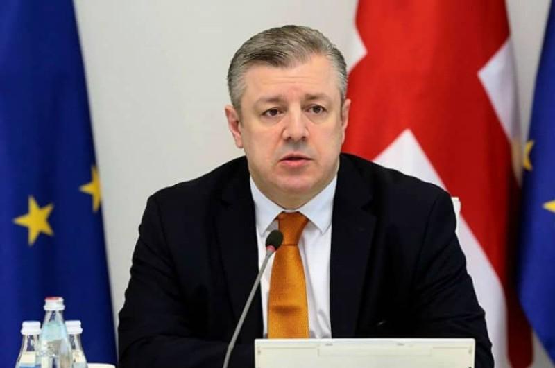 Γεωργία: Παραιτήθηκε ο πρωθυπουργός!
