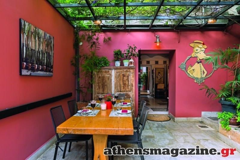 Το all day bar restaurant που αποτελεί έναν ιδιαίτερο χώρο πολιτισμού και τέχνης!