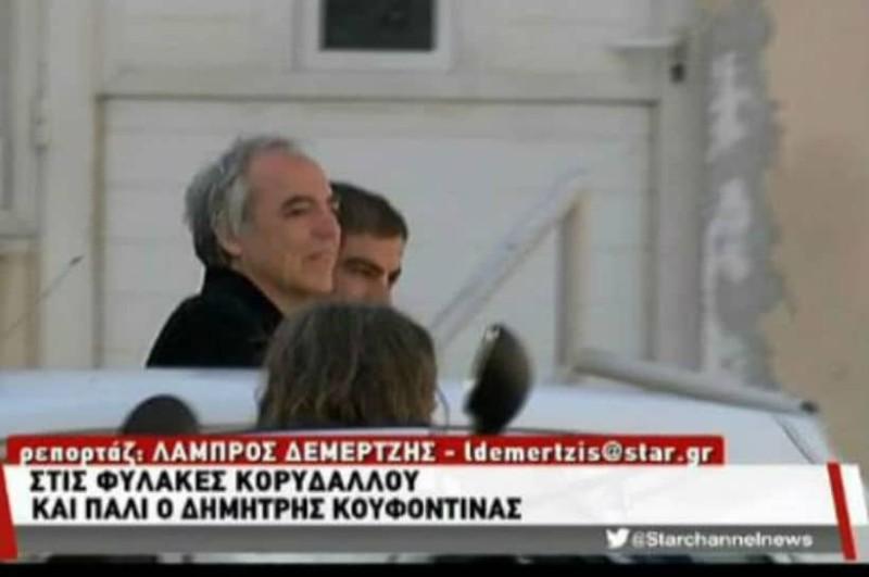 Επέστρεψε στις φυλακές ο Κουφοντίνας! Θύελλα αντιδράσεων για τη 3η άδεια! (video)