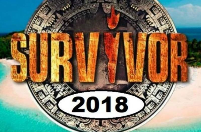 Survivor 2 - Διαρροή: Aυτοί οι παίκτες κερδίζουν απόψε το έπαθλο άνεσης!